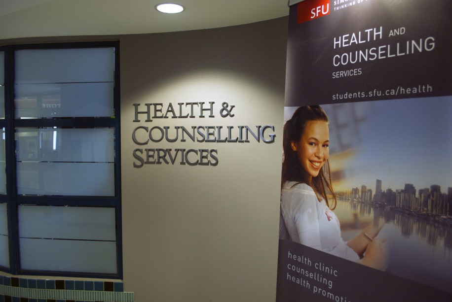 The Health and Counselling Services will play an integral part in this pilot project