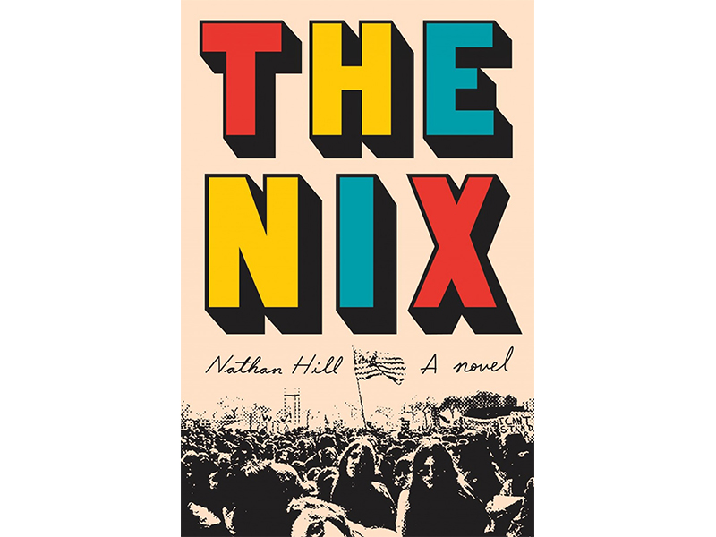 Nathan Hill's debut novel does not read like one.  It reads like one from a veteran author.