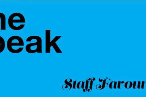 staff-faves-web