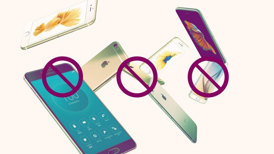 cellphoneweb